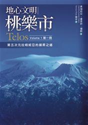 cn_telos